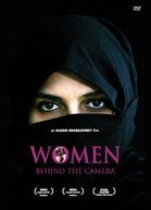 Women Behind the Camera DVD Cover